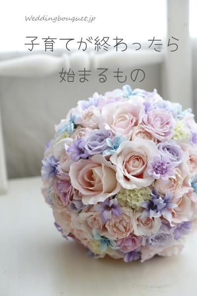 _MG_8950のコピー