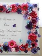 ローズピンクと紫の花園ウェルカムボード