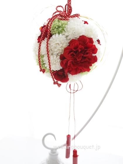 赤いポンポンダリアの和装ボールブーケ