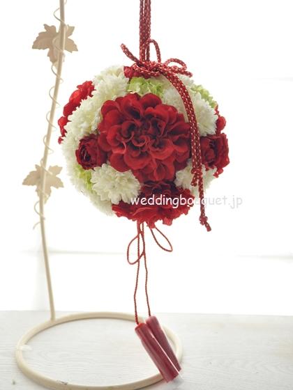 赤いダリアと紅白のお花和装ボールブーケ
