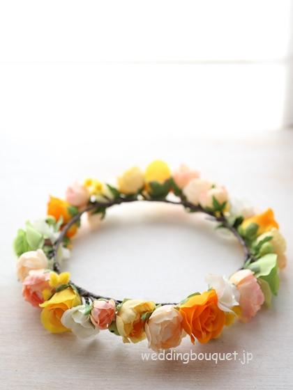 花冠  鮮やかオレンジグリーン