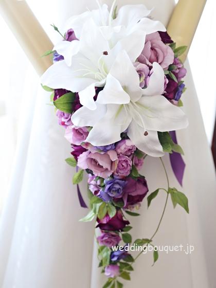 カサブランカときれいな紫バラキャスケードブーケ